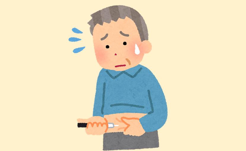 糖尿病のための、1日4回のインスリン注射が負担。